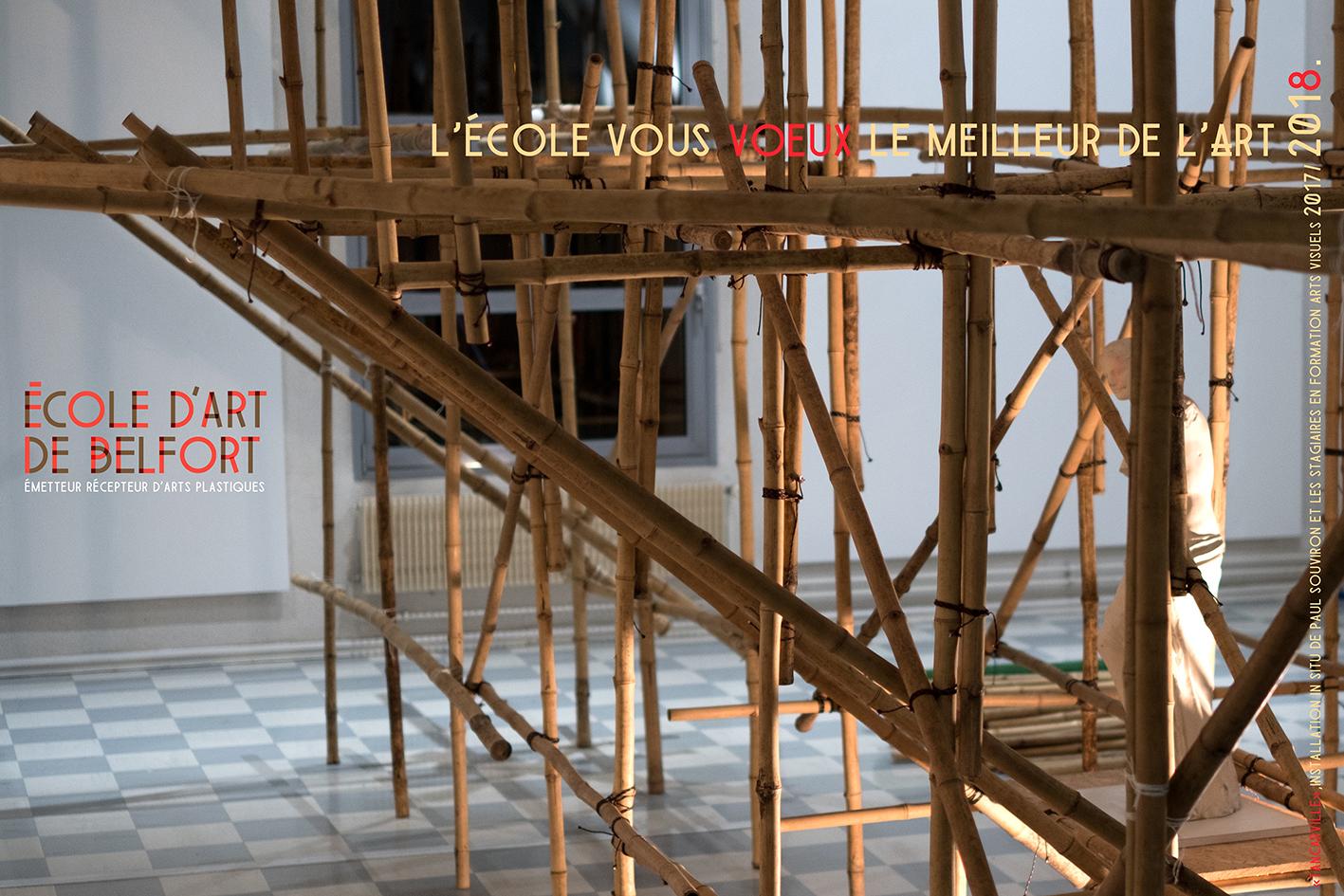 Cours De Dessin Montbéliard École d'art de belfort actualité - École d'art de belfort